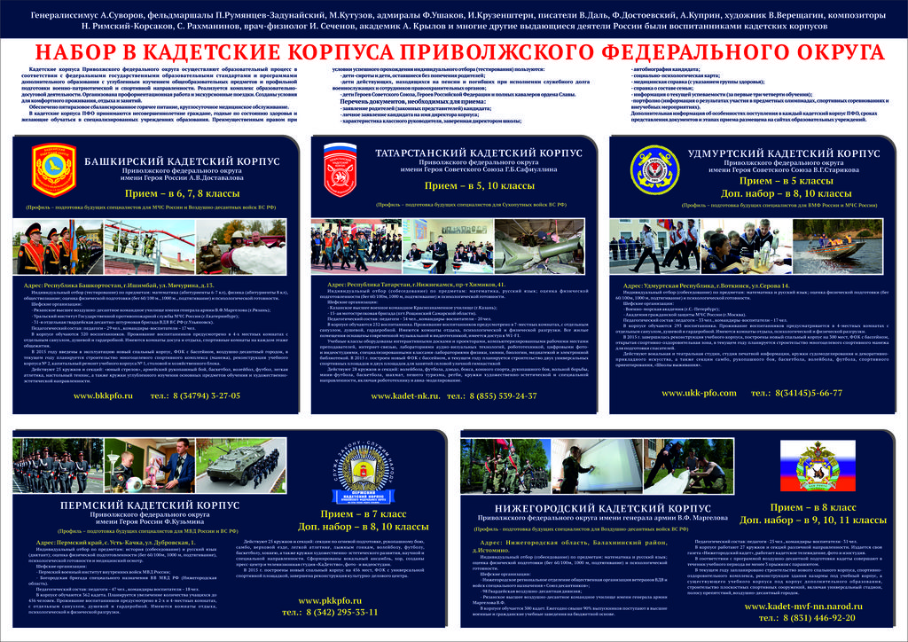 скачать стихотворения евтушенко pdf